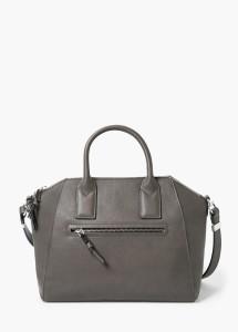 Zip Tote Bag, MANGO