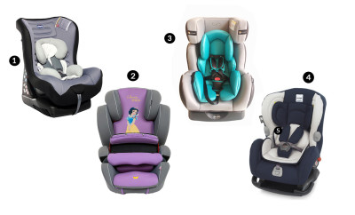 YOSI CARSEAT