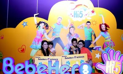 Bebelac_BebeHero_Hi-5 (5)