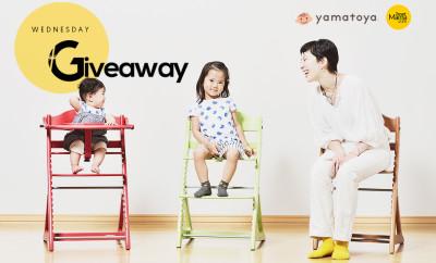 WG Yamatoya (web)