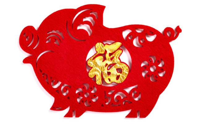 fluffy paper-cut on white as symbol of Chinese New Year of the pig the Chinese means good luck